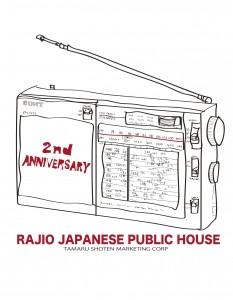 ラヂオ2周年ポスター1