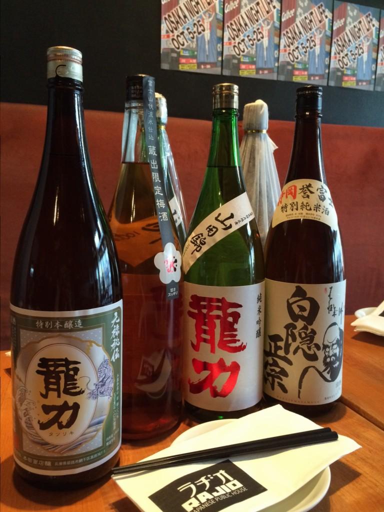 大阪ナイトライフ酒